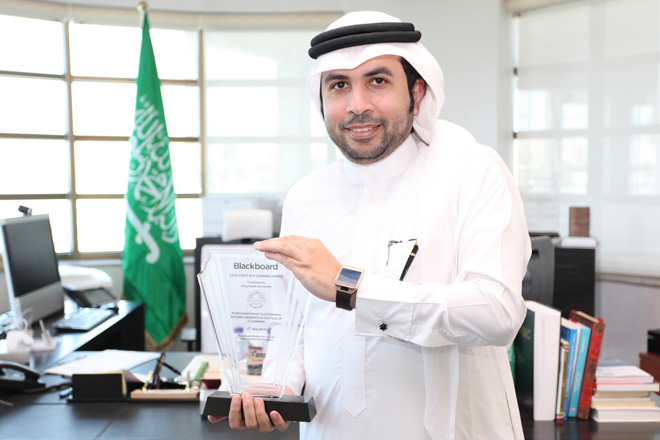 Photo of Dr Abdullah Al Fraidan